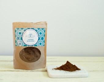 Lebanese Seven Spice - 100% Organic Spice Blend (2 oz)