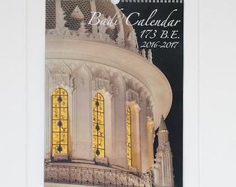 40% OFF- Baha'i monthly wall Badi' Calendar 173.B.E. (A3 size 297x420 mm)