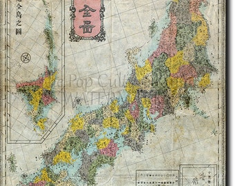 Historic Map of Japan from 1880 (Reproduction) Photo Poster Print Gift
