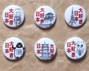 I LOVE JAPAN // 25 mm Badges