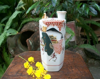1970s Japanese Showa Period Vintage Kyoto Ware Whistling Sake Bottle
