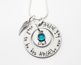 I Used To Be His Angel Now He's Mine | Hand Stamped Remembrance Necklace | Angel Wing | Birthstone | Personalized Necklace | Loss Jewelry