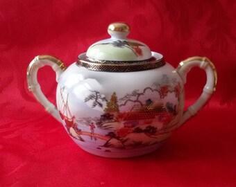 Sunny China Kutani Ware  - Vintage Lidded Sugar Pot