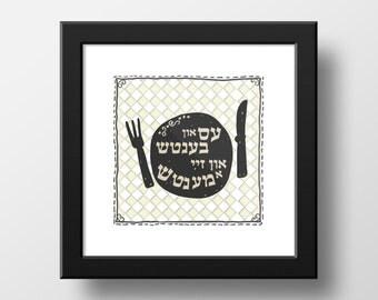 Funny Hanukkah Print Mazto Ball Soup Art Jewish Humor