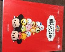 Disney Tsum Tsum Amigurumi Special Set Daisy and Ariel - Crochet Book Hachette Number 10 and 11