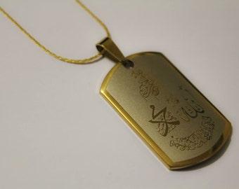 Allah Muhammad Necklace, Islamic Golden Necklace, Muslim Necklace, Islam Pendant, Muslim Pendant, Allah Necklace, Muhammad Necklace, Islam