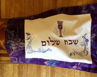 Shabbat Challah cover. Shabbat shalom embroidered along with floral design. 100% cotton. Hanukah, Jewish wedding, housewarming gift.