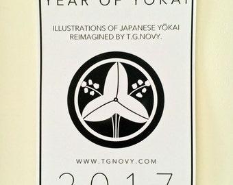 "Wall Calendar 2017 ""Year of Yokai"""