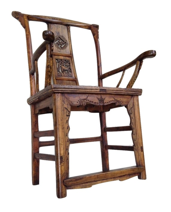 Vintage Chinese Bent Wood Scholar's Chair