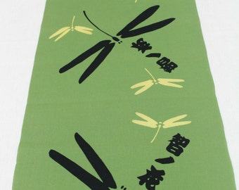 Japanese Vintage Yukata Cotton for Sumo. Full Fabric Bolt for Traditional Clothing. Hand Dyed Green Khaki Dragonfly Kanji (Ref: 1580)