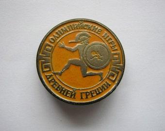 Old vintage USSR  Soviet union pin badges legionary #2