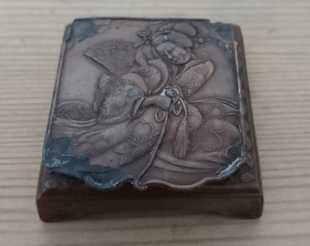 Small vintage Chinese stamp box