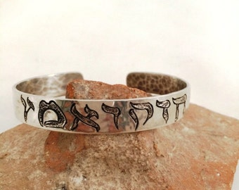 Hand Made Sterling cuff //gift for her//Be Strong and of Good Courage//Hebrew letters//reverse repousse KLJ chased design// Scriptural faith