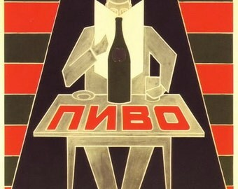 """Into Production! The socialist objects of Russian constructivism """"Tryokhgornoye"""" and """"Khamovnicheskoe"""" beer  poster 1923"""