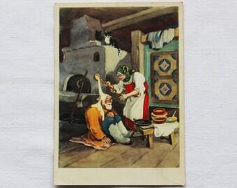 """Illustrator Kuznetsov Vintage Soviet Postcard """"Three sons-in-law"""" Russian folk tale - 1955. Izogiz. Old woman, Old man, Stove, Cat, Pot"""
