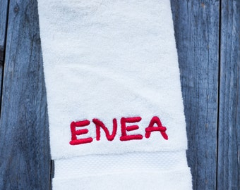 Medium towel cotton ideal for kindergarten.