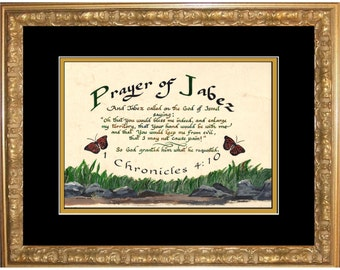 Prayer of Jabez Scripture and art framed and matted with option to personalize with a name