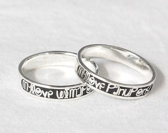 CUSTOM ENGRAVED RING,925 Silver Ring,Special Technics,Customizable Ring,Customize Personalized ring,Sterling Silver,Couple Rings, Promise