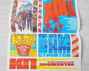 Vintage russian propaganda poster, soviet russia banner