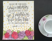 You Lengthen the Steps - 2 Samuel 22: 36-37 - 8x10 Printable Scripture Quote