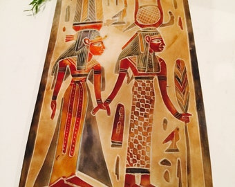 Vintage Egyptian Plaque Egypt Historical Reproduction