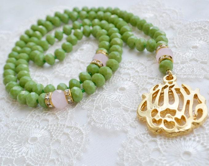 Mashaallah tasbeh, sibhah, masbaha, subhah, juz, Muslim Prayer Beads tasbeeh, rosary, sibha, eid present, hajj umrah,religious, spiritually