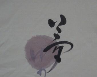 Kanji calligraphy using original designs and I wonder if dream +