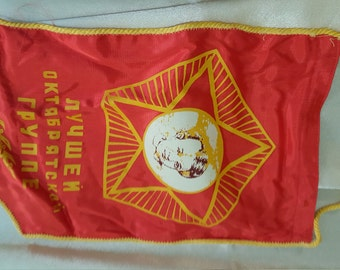 USSR pennant to the Best group of octobrist