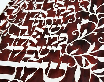Bible Verse Ornament Etsy