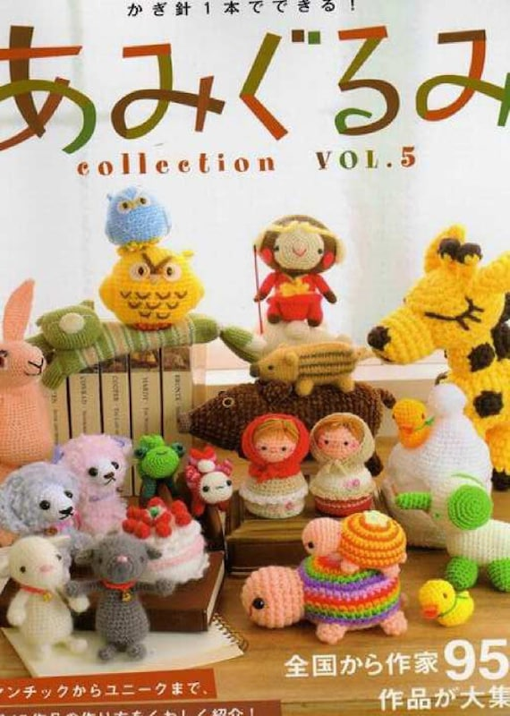 Japanese amigurumi book crochet pattern book soft toy