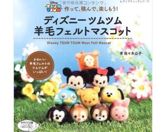 Disney Tsum Tsum Wool Felt Mascot BOOK