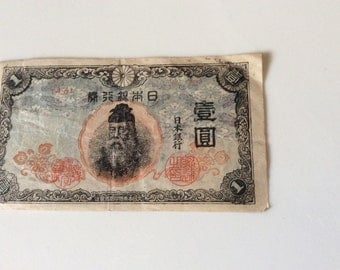 Japan-1940's One Yen