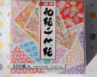 Cute Chiogami  Origami Paper Pack (300 Sheets total)