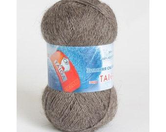 100% Wool Goat Down, Set of 4 skeins