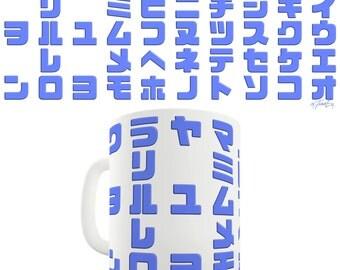 Katakana Table Ceramic Mug