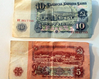 ON SALE! -50% OFF!!! Vintage, Collectibles Old Bulgarian Money, Bulgarian Lev, Lev, Nominal Value 5 Lev, Nominal Value 10 Lev, 1974s