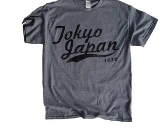 Tokyo Japan Banner T-Shirt