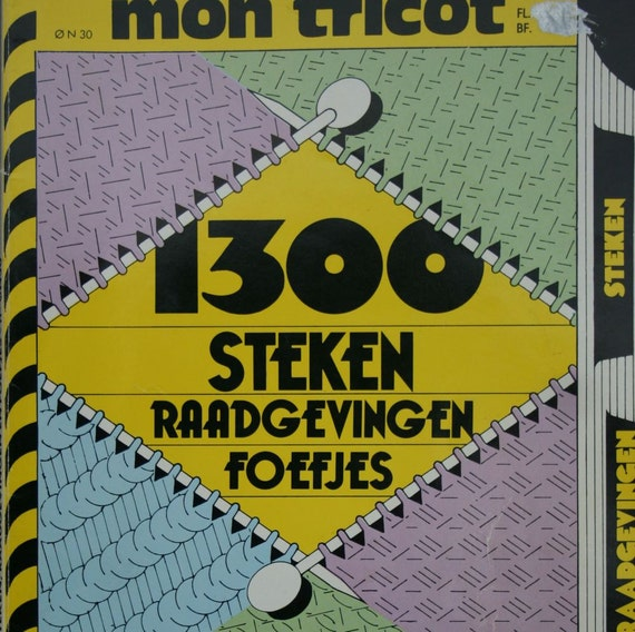Mon tricot stitch dictionary 1300 pattern stitches knitting like this item fandeluxe Image collections