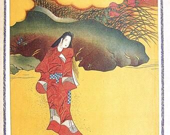Vintage Japanese Print - Vintage Print - Japanese Magazine Cut Out - Magazine Insert - Magazine Page - A Beauty by Matabei Iwasa