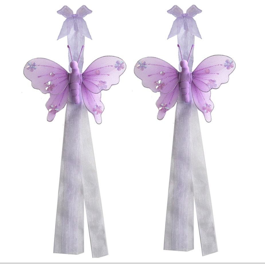 Butterfly Curtain Tieback Pair Set Tiebacks By Bugsnblooms
