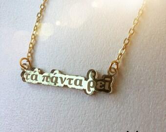 Heraclitus saying: TA PANTA REI laser cut acrylic necklace