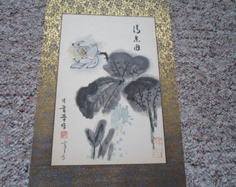 """Chinese Orinigal art Painting Lotus flower 9.5"""" by 14.5"""" Ink gift present culture traditional gift hand painted lively traditional art"""