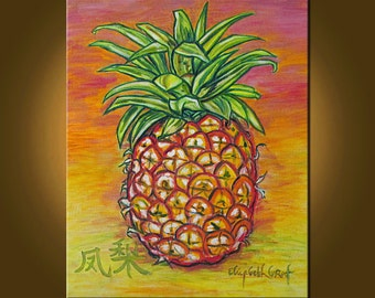 Chinese Pineapple -- 16 x 20 inch Original Oil Painting by Elizabeth Graf on Etsy -- Art Painting, Art & Collectibles