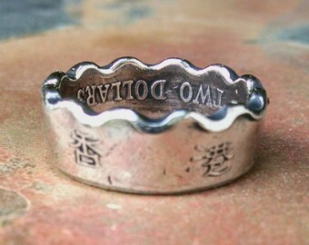 Coin Ring - 1994 Hong Kong Two Dollar Coin Ring - Size: 8