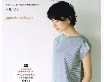 Simple Style Dress Patterns, Yukari Nakano, Japanese Sewing Pattern Book For Women Casual Clothing, Easy Sewing Pants, Dress, Skirt, B1771