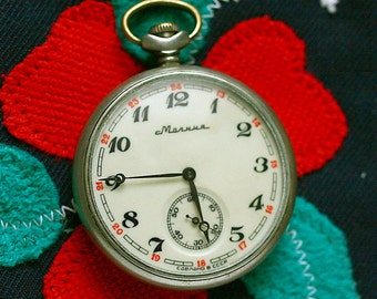 """Mechanical Pocket Watch """"MOLNIJA"""" Working Wolf Wolves in the Forest from Russia Soviet Union USSR"""