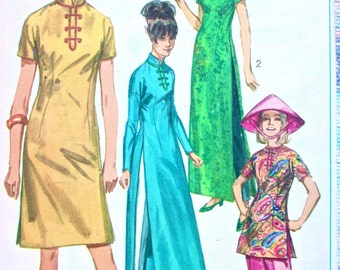 "Simplicity Dress Pattern No 6537 UNCUT Vintage 1960s Size 12 Bust 32"" Cheongsam Mandarin Collar French Darts 2 Lengths Tunic and Pants"