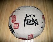 """Floor Pillow Zafu Meditation Cushion 15 x 5. UNFILLED COVER. Oriental Print Linen fabric. 6"""" Sidewall Zipper. Handmade, USA"""