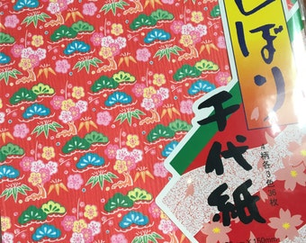 A Set of 36 Sheets FANCY  Japanese Shibori Chiyogami Origami Papers