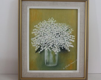 "Original painting ""Lily of the Valley"" in periodic frame from Finland"